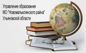 Управление образования